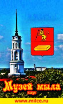 Шуя - столица купцов и ремесленников