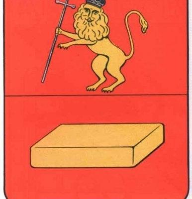 Исторический герб Шуи