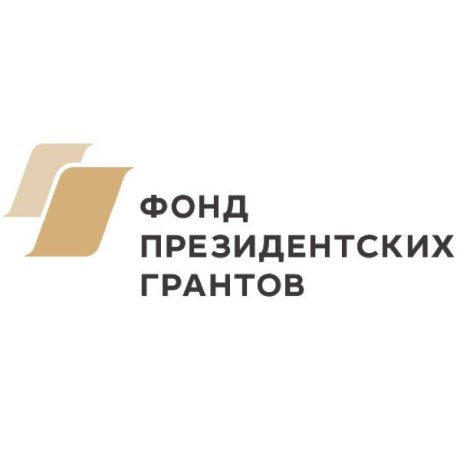 Лого Фонда Пр Гр