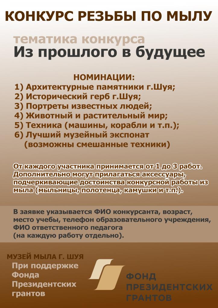 крпм 2018 2 (1)