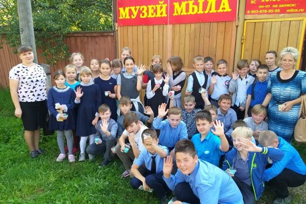 Шуйские школьники в Музее Мыла